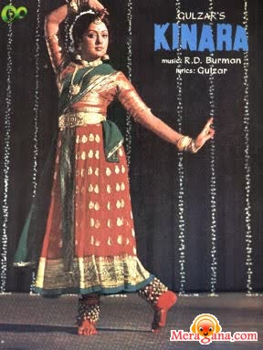 Poster of Kinara (1977) - (Hindi Film)